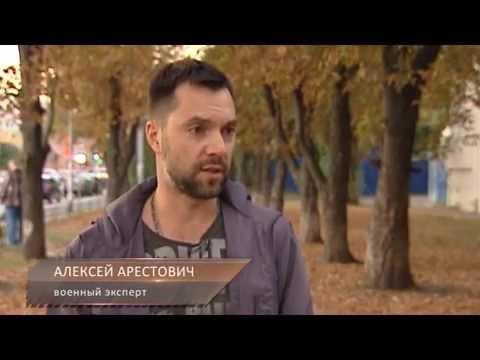 Как украинские военные