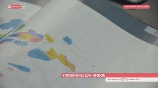 """ВЫПУСК НОВОСТЕЙ ИА """"КАМЧАТКА"""" ОТ 27.01.20"""