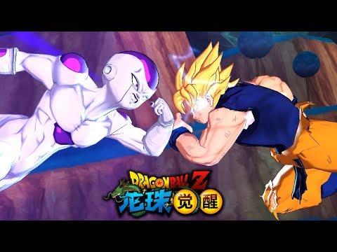 Animasi Skill JUARA! Tapi... | Dragon Ball Z - Awakened [CN] Android RPG (Indonesia)