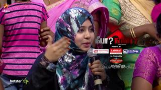 Neeya Naana 24th March 2019 - Promo 2