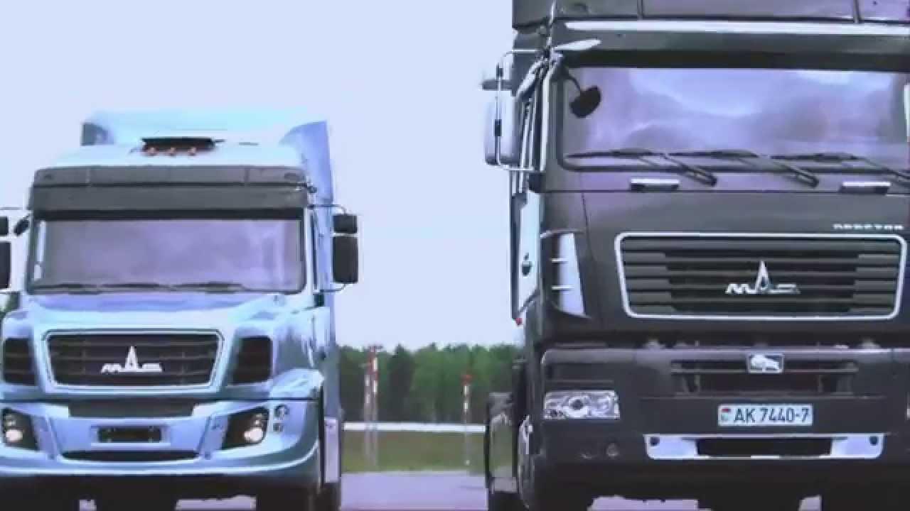 Maz Fifth Wheel Tractors Drop Side Trucks Chassis