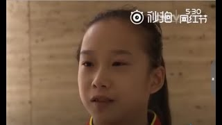 Fan Yilin 范忆琳 - 人在奥运年 In the Olympic Year 2016