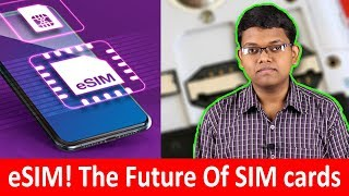 What is eSIM? Advantages and Disadvantages of eSIM Explained in Hindi