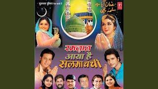 Chand Ramzan Ka Dekho Aaya Nazar