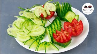 КАК КРАСИВО НАРЕЗАТЬ ОГУРЕЦ  6 способов Украшения из Овощей