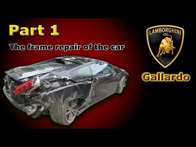 Lamborghini. Body repair. Part 1. Ремонт кузова. Часть 1.