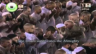 Dua - Abu Bakr Ibn Ahmad au Centre Islamique de Bruxelles - Ramadan 2014
