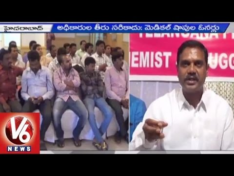 No sale of Medicine without Prescription - T Pharma Retail Owner Association | Hyderabad(16-07-2015)
