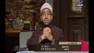 عبد الجليل: التوسل بالرسول بعد وفاته غير جائز «فيديو»