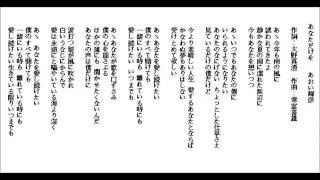 練習唱日本演歌-あなただけを-あおい輝彦.