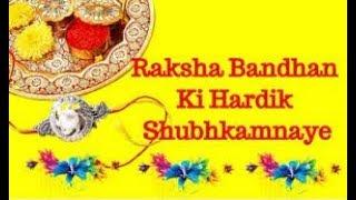 Raksha bandhan status song2018!Raksha bandhan status video!Raksha bandhan whatsapp status