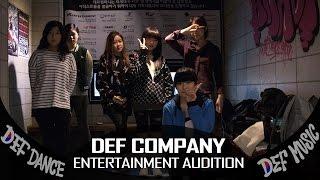 [기획사 오디션 No.1] D-UNIT(디유닛) 소속사 YNB 데프수강생 오디션 데프댄스스쿨 데프실용음악학원 데프키즈(댄스,뮤직) 데프컴퍼니 defdance