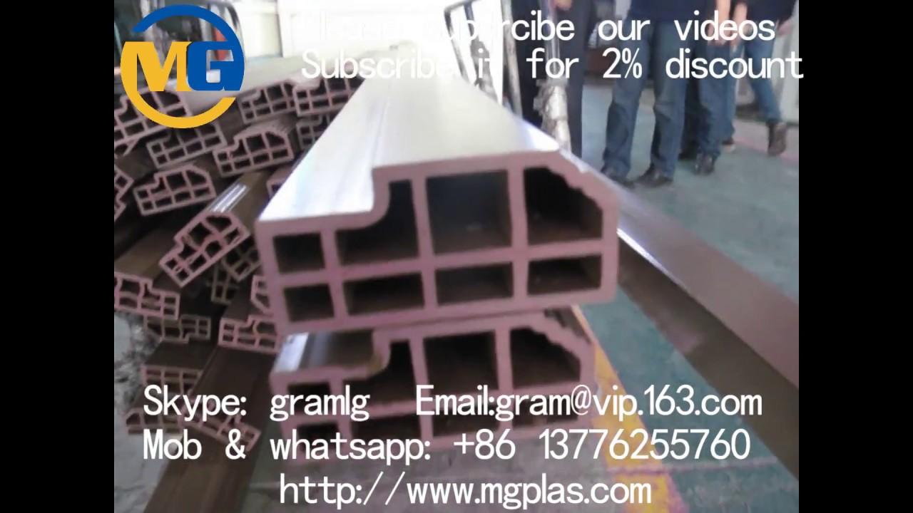 PVC WPC door frame profile extrusion line/wpc profile extrusion line
