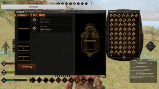 Life is Feudal: MMO 0.2.0 Godeland