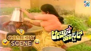 Ladies Hostel - ಲೇಡೀಸ್ ಹಾಸ್ಟಲ್  Movie Comedy Video part-4 | Kannada Comedy Scenes | TVNXT Kannada