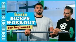 Biceps workouts | Basic exercises for beginners | Fitness Tips | Manorama Online