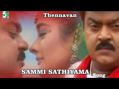 adi-saamy-song-|-thennavan-|-vijayakanth-|-kiran-|-yuvan-shankar-raja
