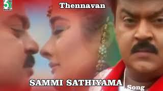 Adi Saamy Song | Thennavan | Vijayakanth | Kiran | Yuvan Shankar Raja