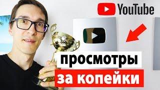 Продвижение видео на YouTube о…