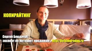 Копирайтинг - как писать продающие тексты(, 2015-03-04T11:40:39.000Z)