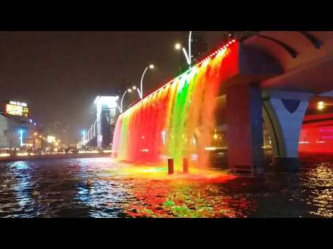Dubai Water Canal Boardwalk on 19 Nov 16