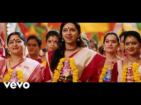 Aavesam - Veera Vinayaka Telugu Song Video | Ajith Kumar | Anirudh Ravichander