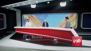 FARAKHABAR: Ghani's Advisers Discussed/فراخبر: مشاورین رییس جمهور