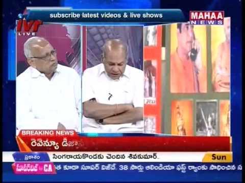 Editors Time On Sr NTR Memories -Mahaanews
