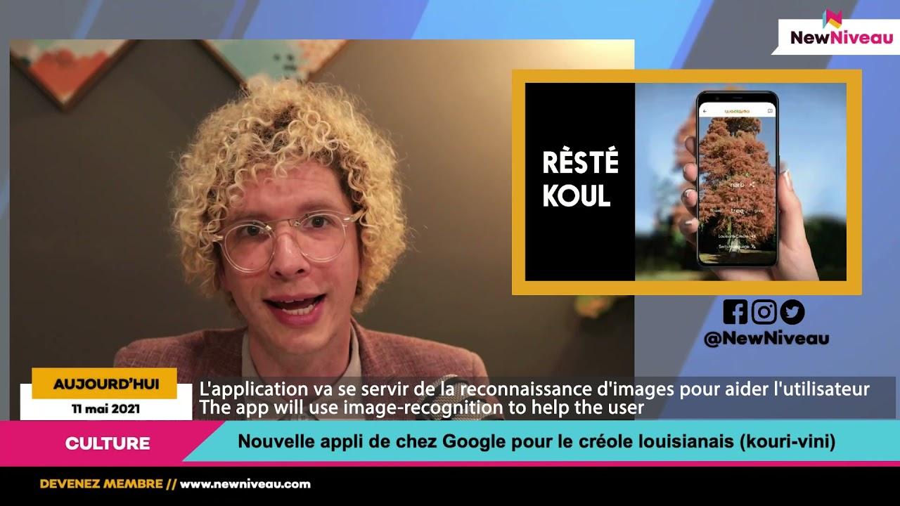 Les Nouvelles-Orléans: 11 mai 2021