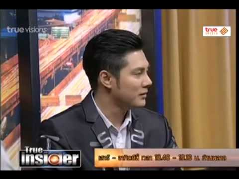 Inside News Tonight | 23-01-58 แมน การิน เผยศาสตร์ตัวเลข