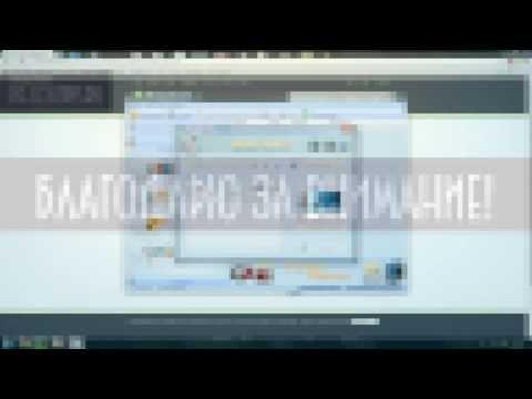 Форматы анимационных файлов - Информационная система
