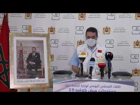 انها الهاوية... أرقام حرجة ووزارة الصحة تدعو المواطنين للاتخاذ الحذر  - نشر قبل 3 ساعة