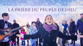 Musique chrétienne « La prière du peuple de Dieu »