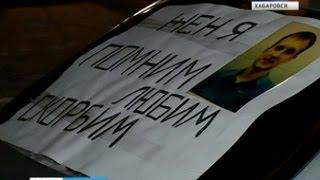 Вести-Хабаровск. Убийство таксиста