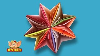 How to make a Flower - Origami