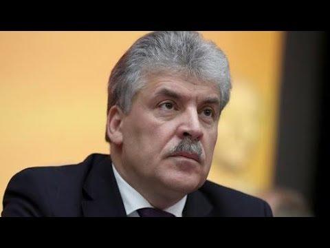 Суд обязал Грудинина вернуть миллиард рублей