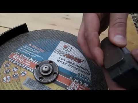 Видео Как сделать пылесборник chuzzle
