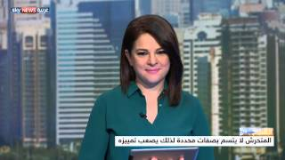 موقع إلكتروني نسائي للتبليغ عن التحرش في لبنان