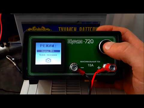 Кулон 720 .Восстановление  разряженного аккумулятора  + подписчикам промокод для скидки на ЗУ .