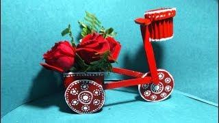 Love flower bicycle from cardboard | diy mini bicycle with flower basket from cardboard & newspaper