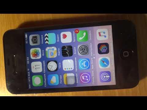 Обзор I Phone 4S с авито за 2500 рублей