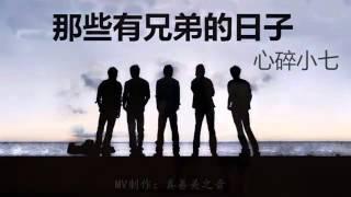 Download Video Lagu mandarin terbaik 1 MP3 3GP MP4