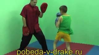 Кикбоксинг Бокс Детские Тренировки!!!(http://pobeda-v-drake.ru/ Кикбоксинг Бокс Детские Тренировки!!! Как Научить Ребенка Кикбоксингу и Боксу!!, 2014-01-03T16:12:23.000Z)