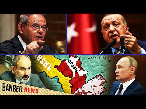 ԹՈւՐՔԵՐԸ ՊԵՏՔ Է ՀԵՌԱՆԱՆ․ Մոսկվայի աննախադեպ քայլը․ Մենք թուրքերին պետք է նեղը դնենք
