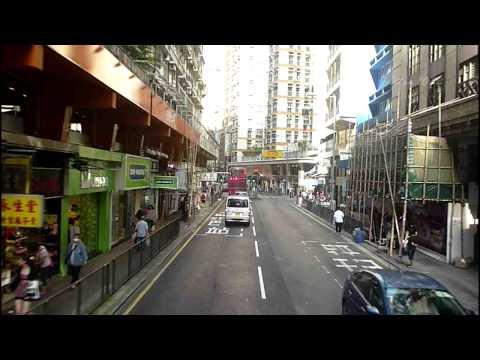 [Hong Kong Bus Ride] 新巴 VA4 @ 115 中環(港澳碼頭) - 九龍城碼頭 [全程行車影片]