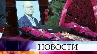ВМоскве провожают впоследний путь выдающегося советского хоккеиста Владимира Петрова.
