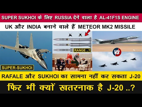 Indian Defence News:J-20 can't win against Su-30mki or Rafale ,but Still dangerous,Super Sukhoi Upgr