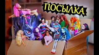 DOLLS BARBIE / MONSTER HAY / PRINCESSES DISNEY