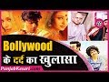 Bollywood Top 5 emotional and heart touching songs in hindi I bollywood kesari