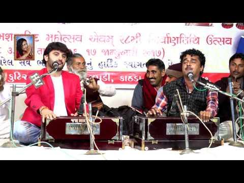 Hari Gadhvi, Nilesh Gadhvi | Vaja Bhagat Ni Jupadi | Kathda-Kutch | 17-1-2017 | Part-05